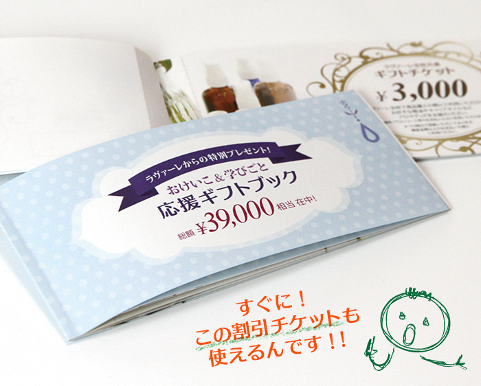 book_gift